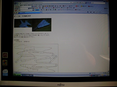 p8190064.jpg